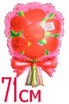 "№7.64. Гелиевый шар ""Букет"" - 350р."