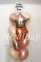 № 1324р - фонтан из 5-и шаров пастель, 4-х шаров металл с обработкой, трёх фольгированных шаров, прозрачный шар с надписью.