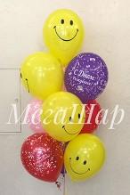 №10.77. Фонтан из 10 воздушных шаров. Стоимость с обработкой - 640р., без обработки 540р.