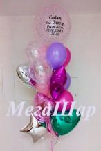 № 10.65. Фонтан из воздушных шаров: 6 шаров пастель, два шарика с конфетти, 5 фольгированных звезд и сердец и шар с конфетти 45см. Стоимость с обработкой - 2026р. Надпись от 150р.