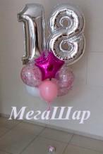 № 3.08.    1958р фонтан с обработкой: два шарика цветных, три шарика с конфетти, звезда и две цифры.