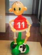 №2.30 Футболист - 1000 руб.