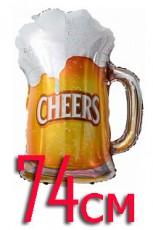 """№ Гелиевый шар """"Пиво"""" - 390р."""