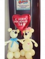 №14.24 Мишки из шаров - 500 руб.\шт., гелиевое сердце 150 руб., надпись - 50 руб. за слово.
