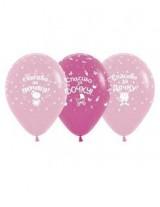 """№15.08 Гелиевые шары """"спасибо за дочку"""", стоимость без обработки - 64 руб., с обработкой - 74 руб."""