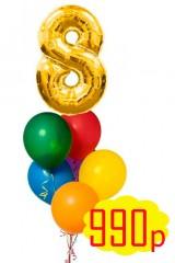 """№12.39. Гелиевый фонтан из 5-и шаров с обработкой и цифры """"8"""" - 990р. Цвет любой!"""