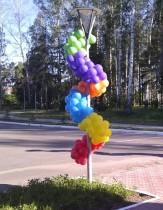№4.12 Гирлянда из шаров. Стоимость - 200 р./метр.