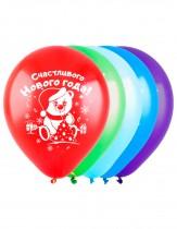 """№9.31 Гелиевый шар """"С Новым Годом"""", стоимость шарика с обработкой - 50 руб./шт., без обработки - 45 руб./шт."""
