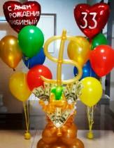 №17.03 Денежный букет - 600 руб. Фонтан из пяти гелиевых шаров с сердцем - 490р. (стоимость с обработкой). Надпись на сердце - 150 руб.