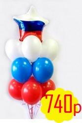 №11.63. Гелиевый фонтан из 9-и шаров с обработкой и звезда - 740р.