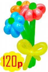 Букет из 3-х цветов - 120р., цвет любой.