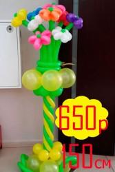 №12.21. Стойка из воздушных шаров с цветами 5шт. Высота 150см., стоимость 650р. Цвет любой.