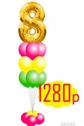 """№12.48. Гелиевый фонтан из 9-и шаров и цифры """"8"""" - 1280р. Цвет любой."""