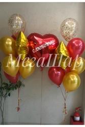 №14.41. Гелиевый фонтан из 6-и шаров металл, шар с конфетти и звезда - 690р. Сердце 85см - 490р.