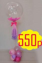 Воздушный шар с перьями или конфетти на стойке: 45 - 50см - 550р.; 65 - 70см - 790р.