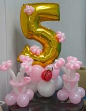 """№3.17. Воздушный шар """"цифра на подиуме"""" - 490р.. Высота 130-140см., цвет шаров и цифры любой! Букет из 3-х цветов - 200р."""