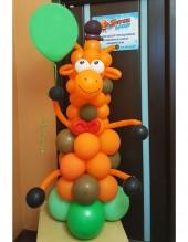 №6.35. Жираф из шаров, высота 1.3 метра, стоимость - 1000р.