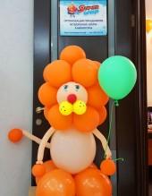 №6.55. Львенок из шаров, высота 1.2 метра, стоимость - 700р.