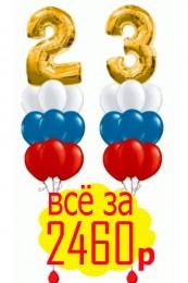 №11.06. Стоимость гелиевых фонтанов с обработкой - 2460р.