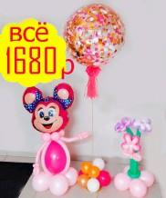 Комплект фигур из шаров 1680р.: минни 110см., шар с конфетти 45-50см., букет 70см.