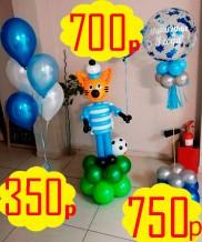 Кот из шаров 110см - 700р., шар с конфетти 45-50см. - 750р., фонтан из 5-и шаров металл 350р.