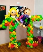 Номер класса из шаров с учениками - 2850р. Цвет любой.