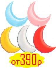 Полумесяц гелиевый от 390р до 790р.