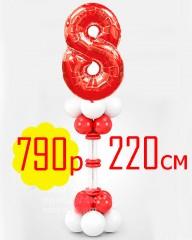"""Цифра """"8"""" на подиуме, высота 220см. - 790р. Цвет любой!"""