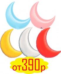 Полумесяц розовый и голубой 56см - 390р., 74см - 790р. Полумесяц гелиевый красный, золотой, серебро - 89см - 490р.