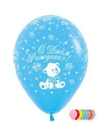 """№10.113 Воздушный шар """"С Днем Рождения"""" (мишка), ассорти, пастель. Стоимость гелиевого шарика с обработкой - 50 руб., без обработки - 45 руб."""