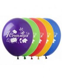 """№10.401 Гелиевый шар """"1 Сентября"""", ассорти, пастель. Стоимость гелиевого шарика с обработкой - 74 руб., без обработки -  64 руб."""
