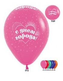 """№10.405 Воздушный шар """"С Днем Города"""". Стоимость гелиевого шарика с обработкой - 74 руб., без обработки - 64 руб."""