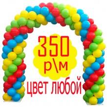 Арка каркасная 350р\м. Цвет любой.