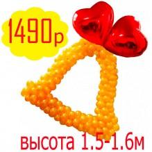 Звонок подвесной, 150-160см - 1490р.