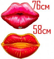 "№7.06. Гелиевый шар ""губы"" 76см - 650р., 58см - 550р."