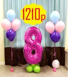 Стоимость 1210р., включено: два фонтана по 5 гелиевых шаров с обработкой и цифра на подставке. Цвет любой.