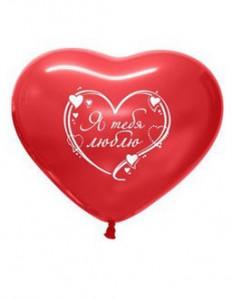 """№10.303 Воздушный шар """"Сердце, я тебя люблю"""", красное, пастель. Гелиевый шар без обработки - 95 руб., с обработкой - 100 руб."""