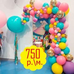 Фотозона или гирлянда из воздушных шаров - 750р\м.