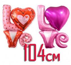 """№7.09. Надпись гелиевая """"LOVE"""" - 480р."""