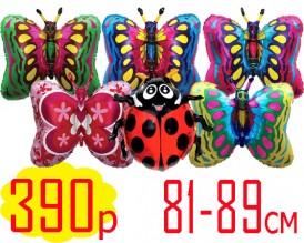 Бабочка гелиевая 81-89см - 390р.