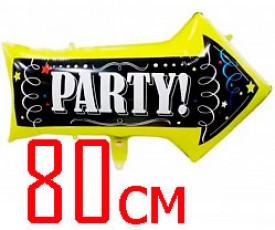 """№7.10. Гелиевый шар """"Party"""" - 390р."""