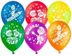 """№13.03  Гелиевые шары """"Школа"""", стоимость с обработкой 50 р.\шт., без обработки 45р.\шт."""
