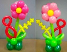 """№12.28 Цветок """"С 8 Марта"""", высота 70 см., стоимость 350р."""