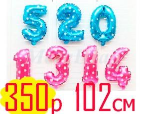 Цифра 102см с воздухом - 350р., на подставке 140см - 590р., гелиевая - 690р.