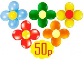 Цветок подвесной - 50р. Цвет любой.