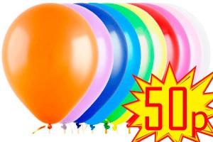№10.01. Гелиевый шар пастель, 35 см. 50р - летает 12 часов; 60р - летает от 3-х дней; 40р - 25см, летает 6 часов. Цвет шариков, любой!
