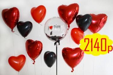 №12.44. 2140р., включено: 6 латексных сердец по 75р., 5 фольгированных по 170р. и шар с конфетти или перьями 45-50см.